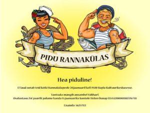 """Viljandi Laste- ja Noorte Teater Reky etendus """"Hans ja Grete"""""""