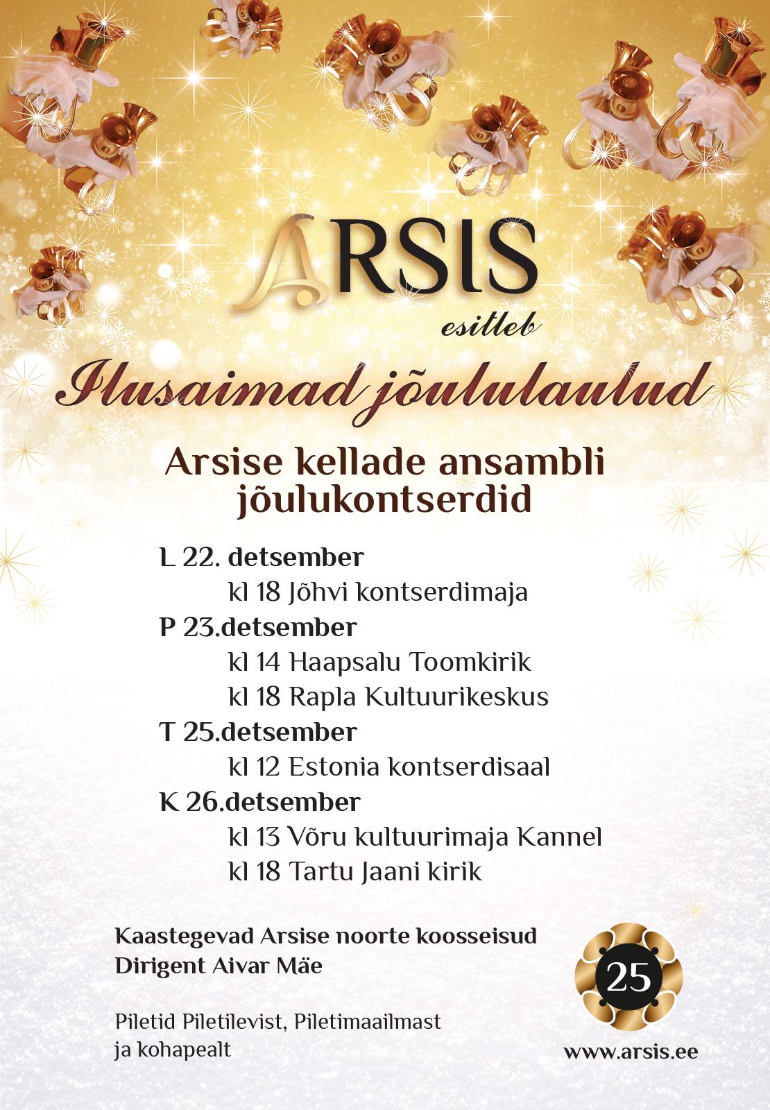 Arsise jõulukontsert