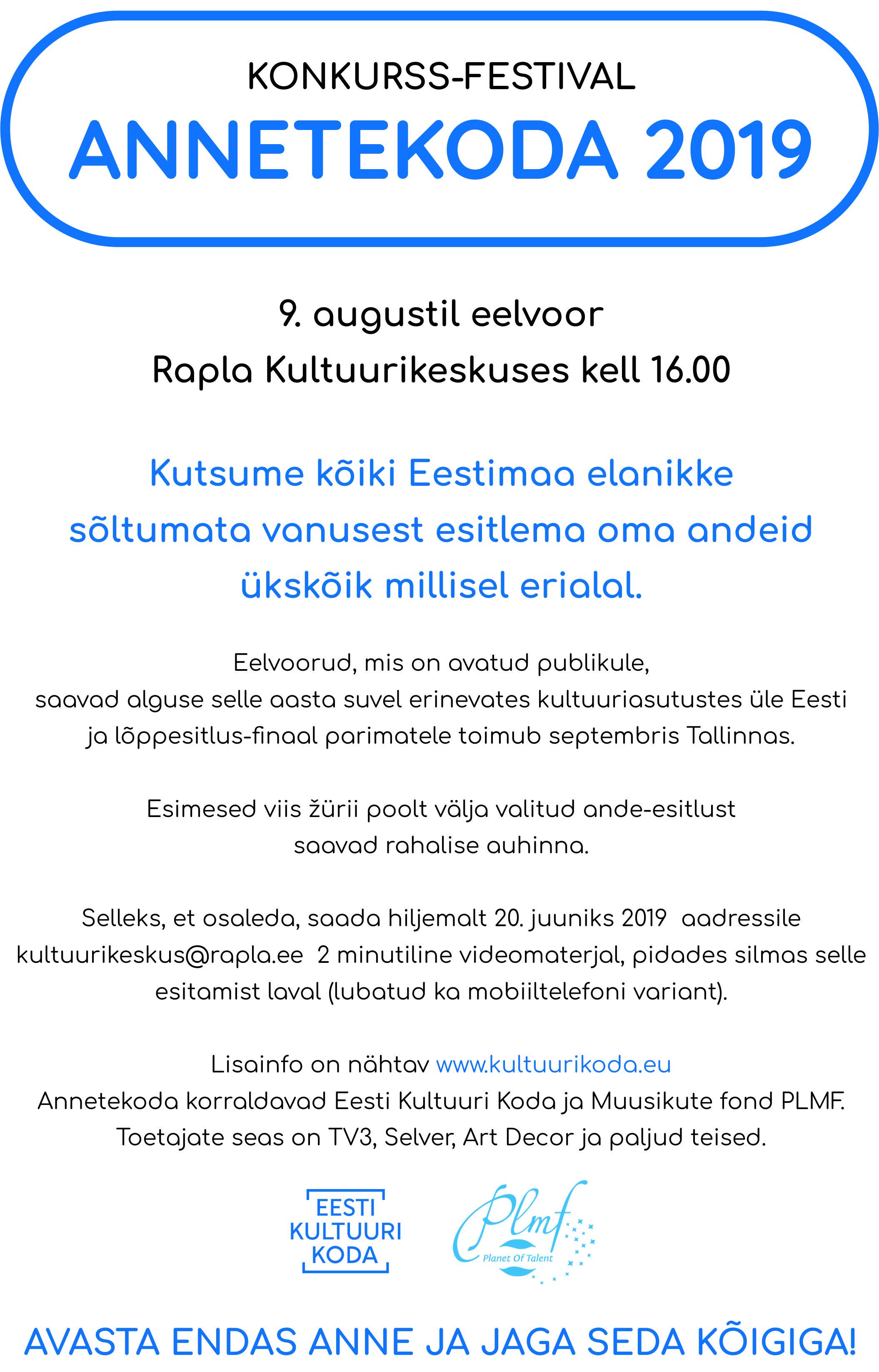 """Konkurss-festival """"Annetekoda 2019"""""""