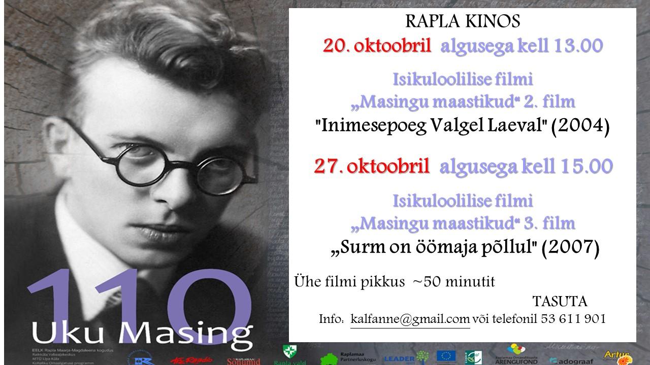 Kinos Masingu maastikud film 3. Uku Masing 110