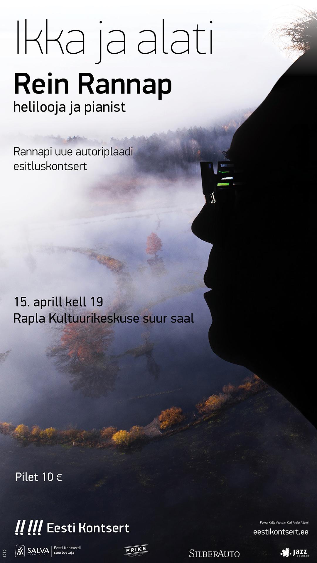 """Rein Rannapi uue klaveriplaadi """"Ikka ja alati"""" esitluskontsert-jääb ära"""