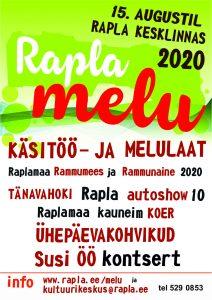 Komöödiateatri etendus ''Pimekohting'' Tammemäe Lauluväljakul