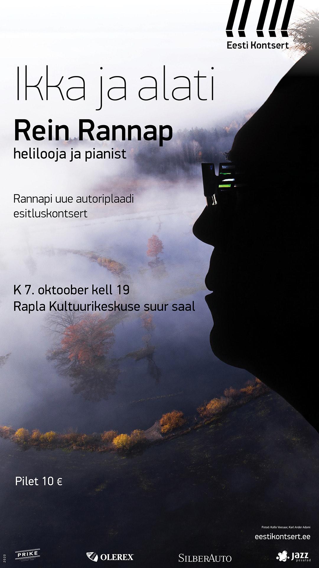 """Rein Rannap`i kontsert """"Ikka ja alati"""""""