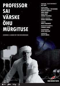 Vana Baskini Teatri etendus ''Professor sai värske õhu mürgituse''